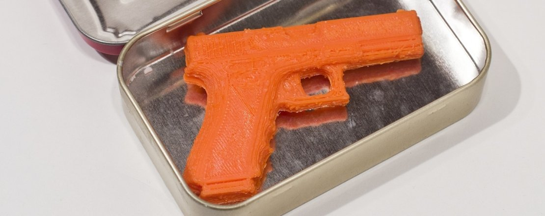 Printable guns around the corner?