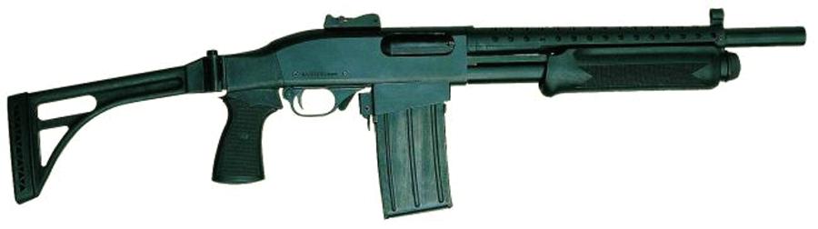 hawk pump shotgun