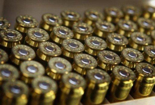 California Ammo Permit Fee