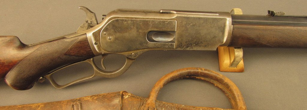 Winchester M1876 carbines