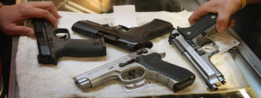 New Gun Store Law In Chicago