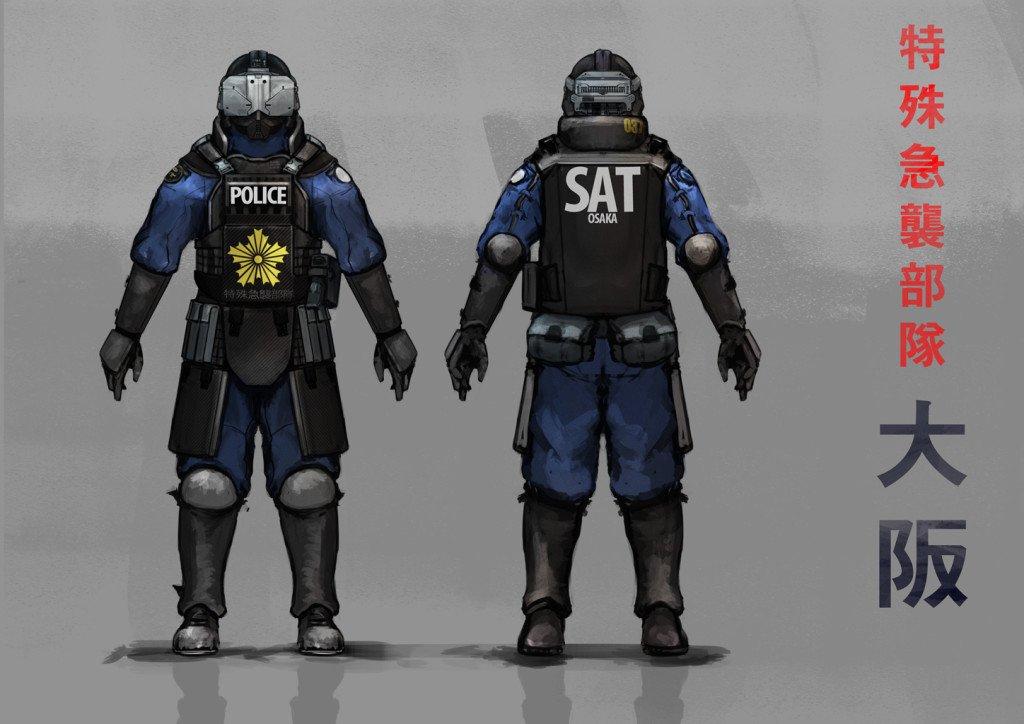 Special Assault Team
